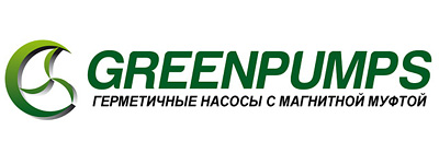 GreenPumps